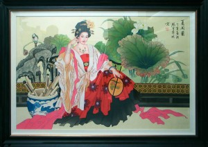Framed Chinese Silk Painting with Frame & Slip